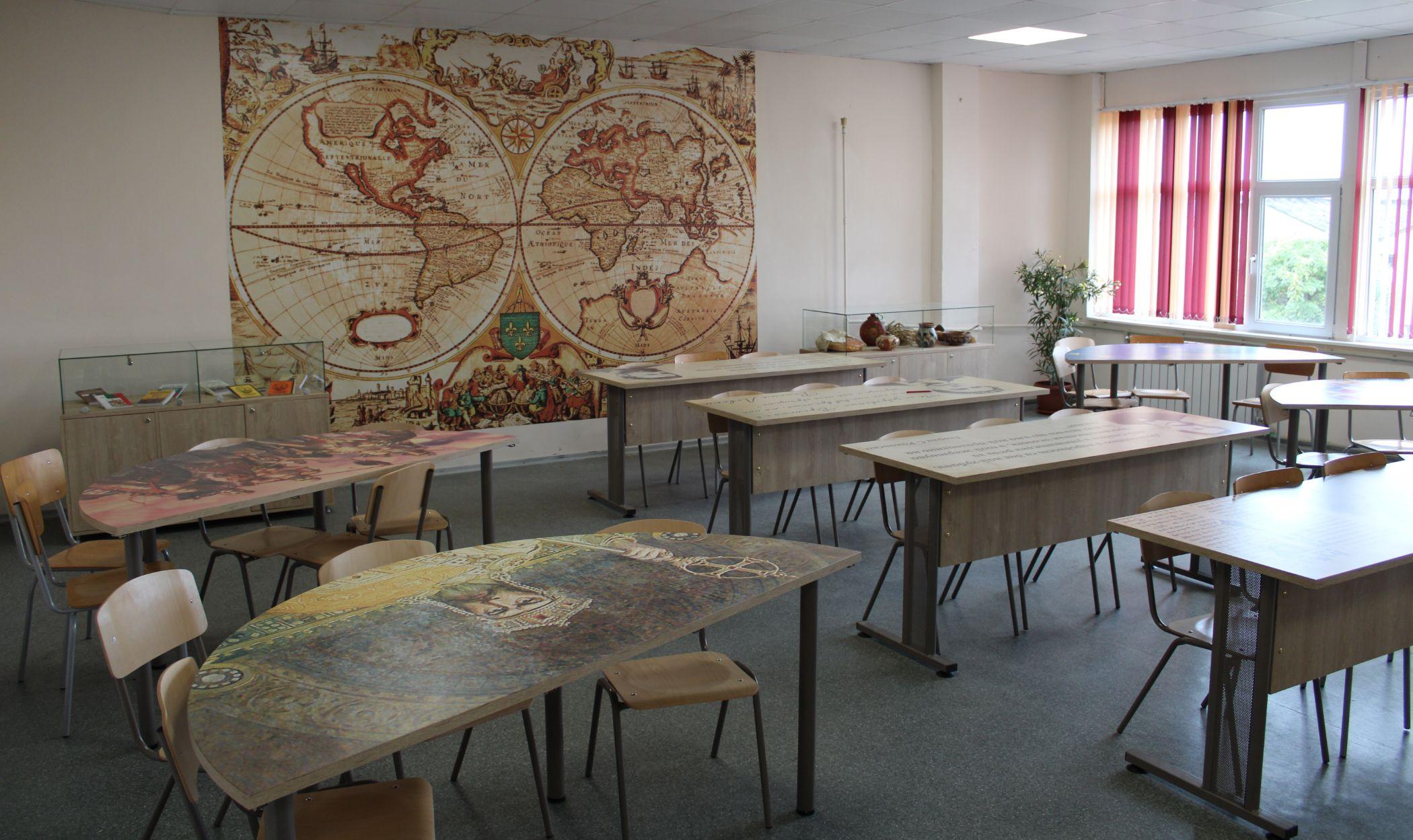 кабинет история