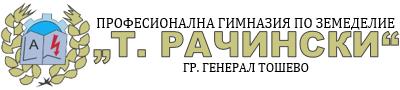 pgzlogo-v3.0