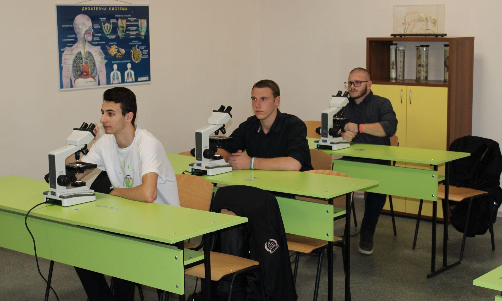 students-bio