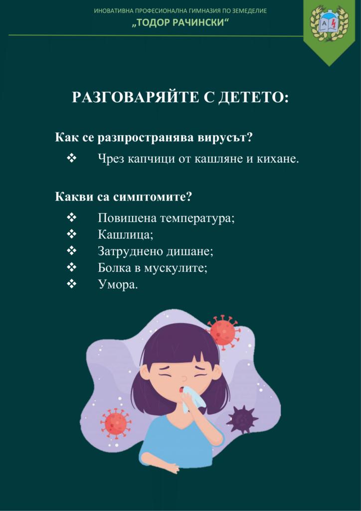 covid-19-pg2